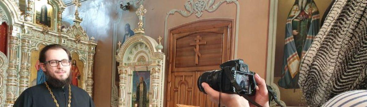 Духовные и нравственные ценности России