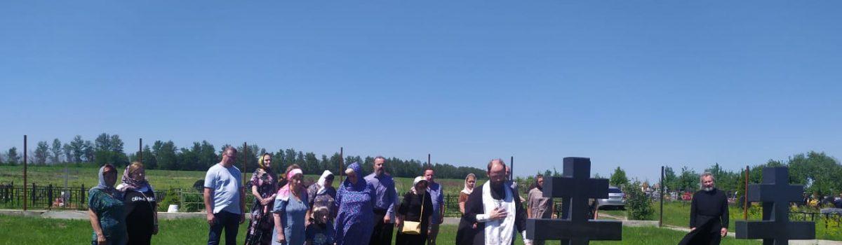 День памяти схимонахини Анны